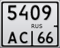 nomer.avtobeginner.ru/rusmoto/5409AC66.png