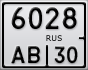 6028AB30.png