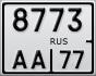 nomer.avtobeginner.ru/rusmoto/8773AA77.png