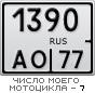 1390AO77.png