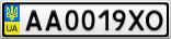 Номерной знак - AA0019XO