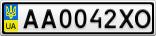 Номерной знак - AA0042XO