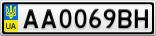 Номерной знак - AA0069BH
