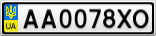 Номерной знак - AA0078XO
