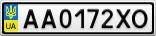 Номерной знак - AA0172XO