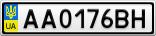 Номерной знак - AA0176BH