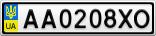 Номерной знак - AA0208XO