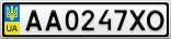 Номерной знак - AA0247XO