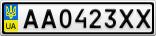 Номерной знак - AA0423XX