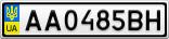 Номерной знак - AA0485BH