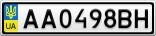 Номерной знак - AA0498BH