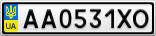 Номерной знак - AA0531XO