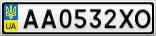 Номерной знак - AA0532XO