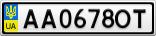 Номерной знак - AA0678OT