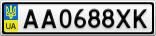 Номерной знак - AA0688XK