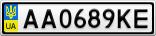 Номерной знак - AA0689KE