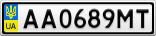 Номерной знак - AA0689MT