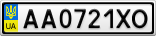 Номерной знак - AA0721XO