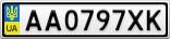 Номерной знак - AA0797XK