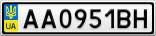 Номерной знак - AA0951BH