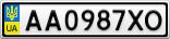 Номерной знак - AA0987XO