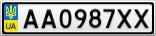 Номерной знак - AA0987XX