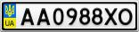 Номерной знак - AA0988XO