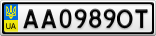 Номерной знак - AA0989OT
