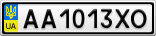 Номерной знак - AA1013XO