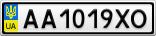 Номерной знак - AA1019XO