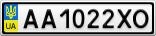 Номерной знак - AA1022XO
