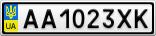 Номерной знак - AA1023XK
