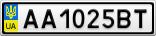 Номерной знак - AA1025BT