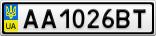 Номерной знак - AA1026BT