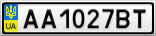 Номерной знак - AA1027BT