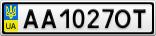 Номерной знак - AA1027OT