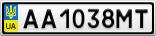 Номерной знак - AA1038MT