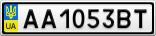 Номерной знак - AA1053BT