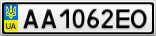 Номерной знак - AA1062EO
