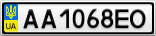 Номерной знак - AA1068EO