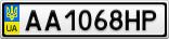 Номерной знак - AA1068HP