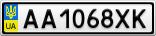 Номерной знак - AA1068XK