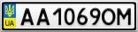 Номерной знак - AA1069OM