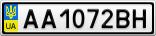 Номерной знак - AA1072BH