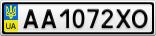 Номерной знак - AA1072XO