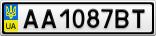 Номерной знак - AA1087BT