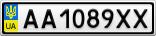Номерной знак - AA1089XX