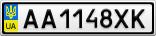 Номерной знак - AA1148XK