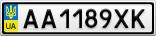 Номерной знак - AA1189XK