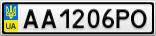 Номерной знак - AA1206PO